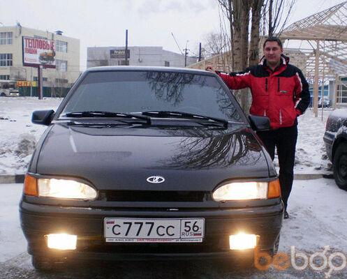 Фото мужчины roman957, Оренбург, Россия, 36