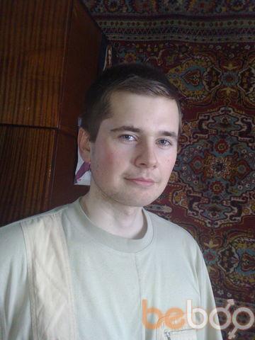 Фото мужчины Akter, Курган, Россия, 31