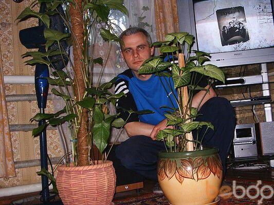 Фото мужчины endimio, Херсон, Украина, 44