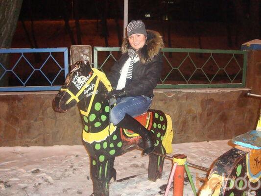 Фото девушки NIKA, Днепропетровск, Украина, 32