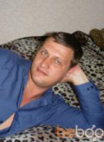 Фото мужчины aras, Киев, Украина, 36