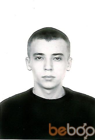 Фото мужчины Tayler333, Хабаровск, Россия, 33