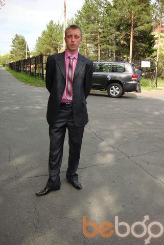 Фото мужчины Salomonchik, Магнитогорск, Россия, 29