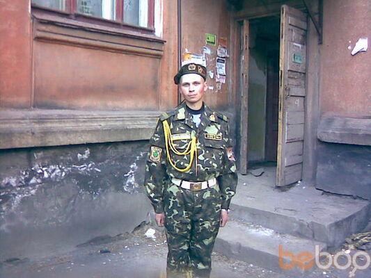 Фото мужчины Сержант, Луганск, Украина, 32