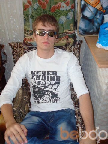 Фото мужчины МаЧо, Алматы, Казахстан, 25