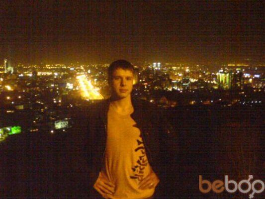 Фото мужчины Lavlik, Алматы, Казахстан, 27