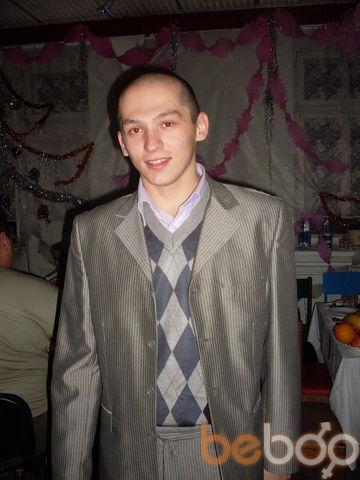 Фото мужчины митя, Донецк, Украина, 34