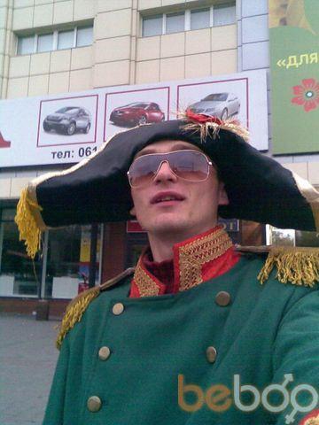 Фото мужчины Фредди, Запорожье, Украина, 30