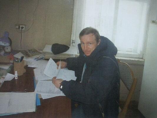 Фото мужчины Андрей, Крупки, Беларусь, 47