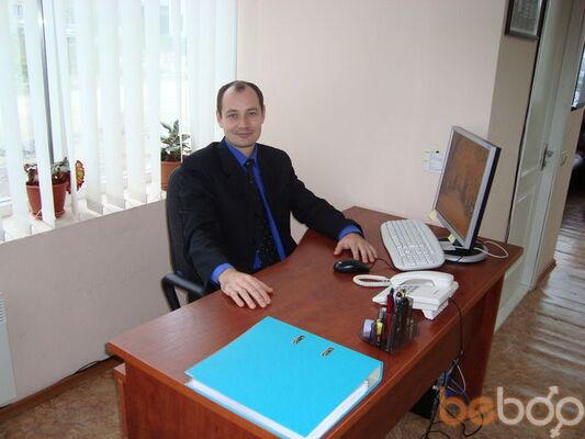 Фото мужчины gosha, Черкассы, Украина, 37