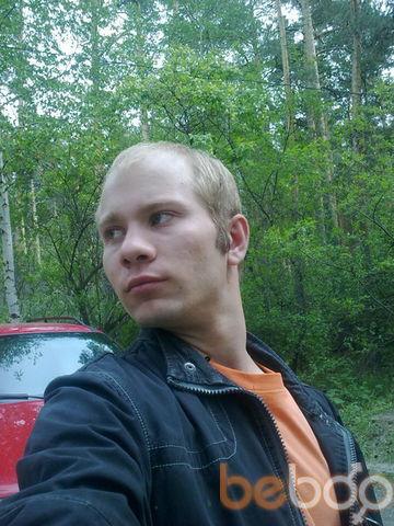 Фото мужчины Alex, Макинск, Казахстан, 26