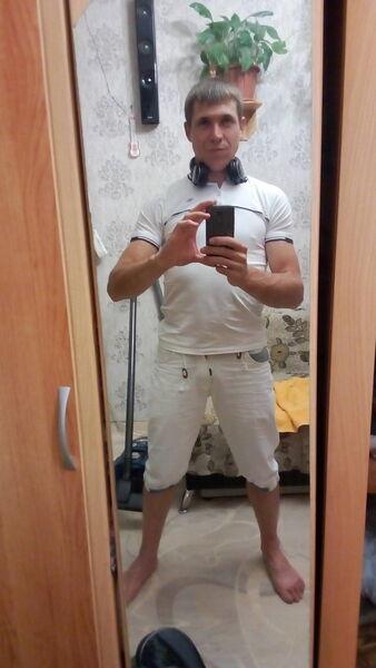 Фото мужчины Владимир, Ужур, Россия, 31