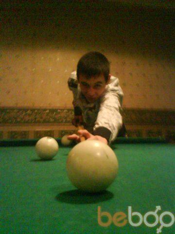 Фото мужчины Евгений, Рени, Украина, 26
