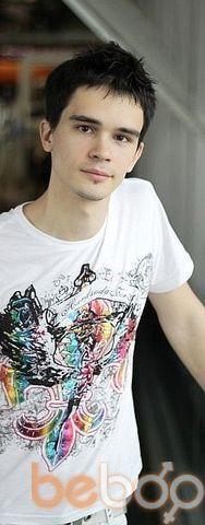 Фото мужчины xxFelIXxx, Москва, Россия, 29