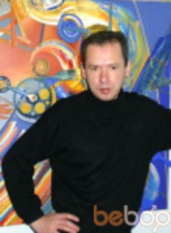 Фото мужчины robert, Кишинев, Молдова, 45