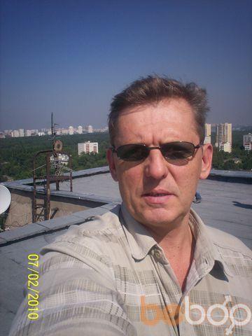 Фото мужчины Водолей, Москва, Россия, 47