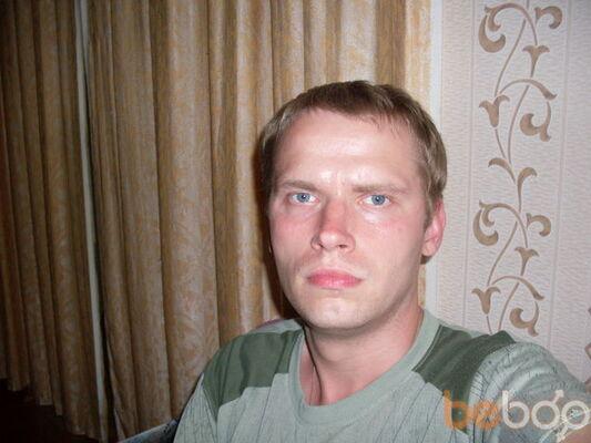 Фото мужчины Rusl, Новополоцк, Беларусь, 33