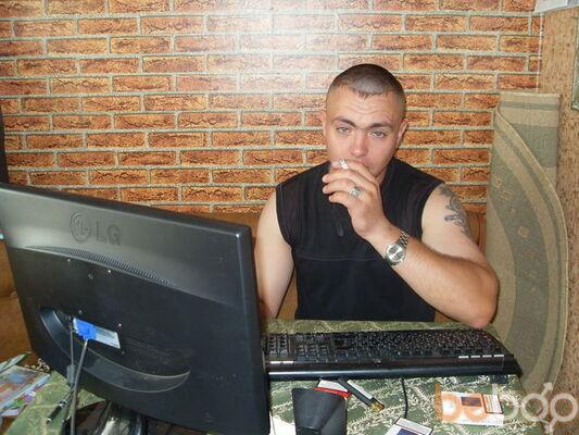 Фото мужчины prysrak, Доброполье, Украина, 36