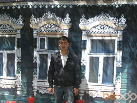 Фото мужчины Zafar, Караганда, Казахстан, 28