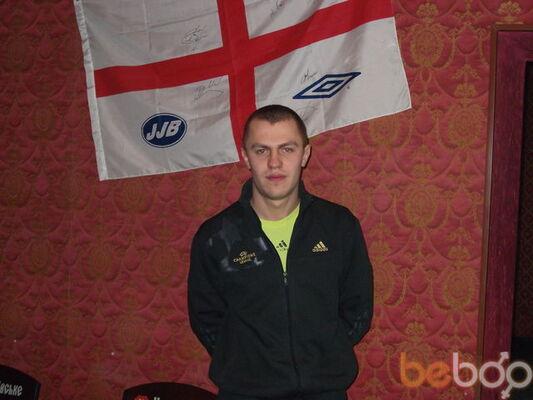 Фото мужчины Pitbull, Кременчуг, Украина, 31