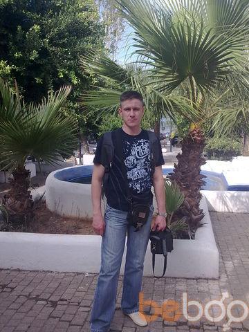Фото мужчины Deniska, Прилуки, Украина, 37