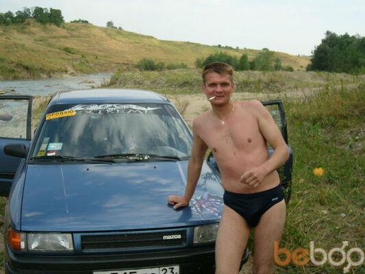 Фото мужчины dfcz25, Брянск, Россия, 38