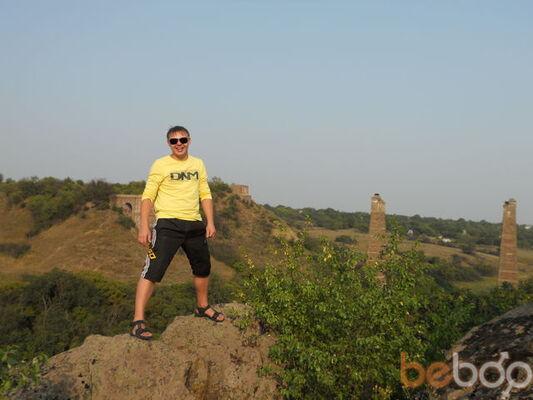 Фото мужчины mixganj, Кривой Рог, Украина, 27