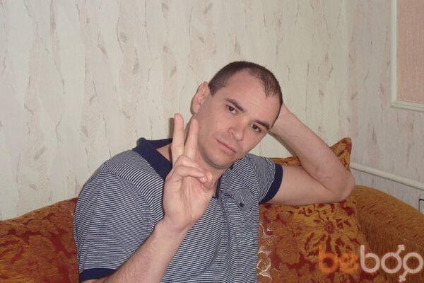 Фото мужчины Саша, Запорожье, Украина, 41