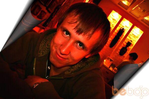 Фото мужчины Максим, Алматы, Казахстан, 28