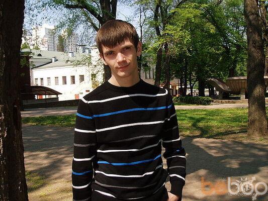 Фото мужчины NiBIrU, Кишинев, Молдова, 31