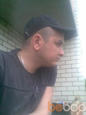 Фото мужчины Alexandr, Воронеж, Россия, 34