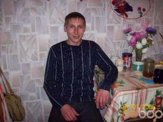 Фото мужчины Evgen, Северск, Россия, 36