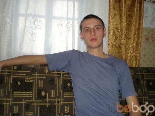 Фото мужчины sergius70, Ждановка, Украина, 32