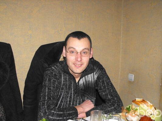 Фото мужчины STIK_27, Кагул, Молдова, 36