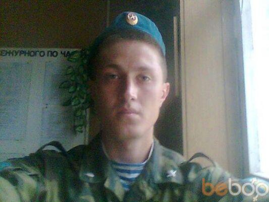 Фото мужчины DENIS, Кстово, Россия, 28