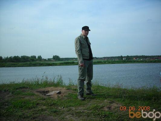 Фото мужчины Romeo2k5, Балашиха, Россия, 34