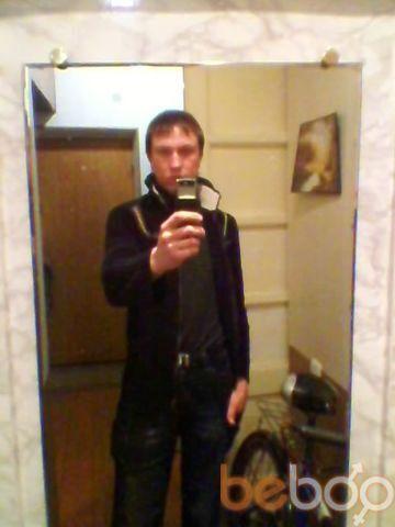 Фото мужчины pirat herus, Москва, Россия, 29