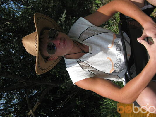 Фото мужчины Sladkii, Иркутск, Россия, 25