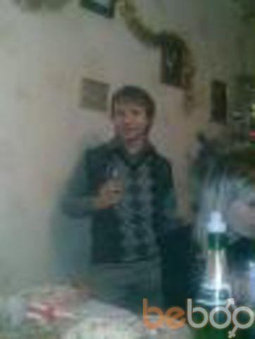 Фото мужчины kotikb, Сумы, Украина, 29