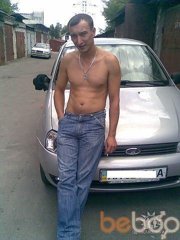 Фото мужчины Ромик, Киев, Украина, 37