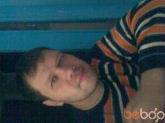 Фото мужчины vitek_7979, Черкассы, Украина, 37