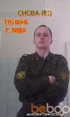 Фото мужчины ASSASIN, Лида, Беларусь, 25