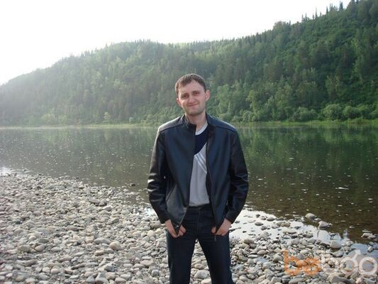 Фото мужчины CeHbka, Томск, Россия, 29