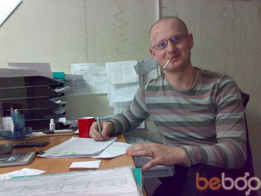 Фото мужчины Базхиль, Энергодар, Украина, 33