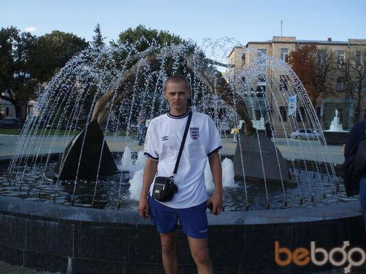 Фото мужчины denlee83, Мариуполь, Украина, 34