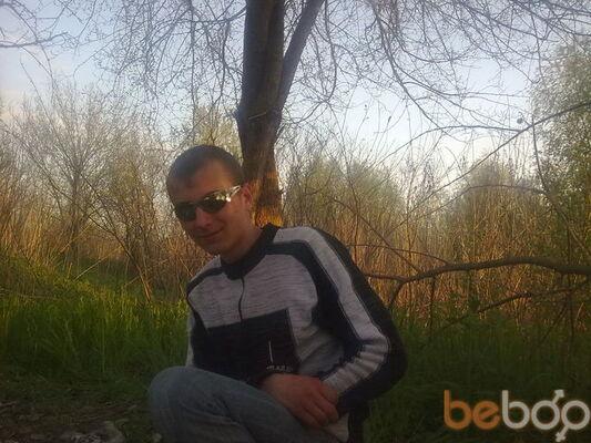 Фото мужчины Павел, Цюрупинск, Украина, 29