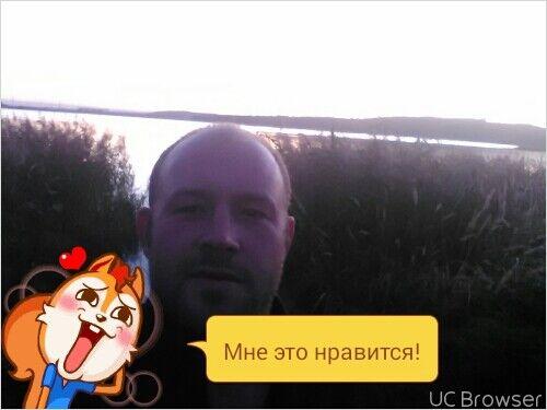 Фото мужчины Александр, Курск, Россия, 36