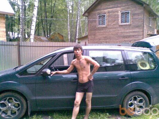 Фото мужчины halunik, Казань, Россия, 31