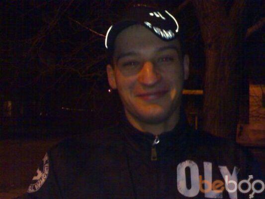 Фото мужчины Rinkonin, Мариуполь, Украина, 29