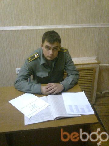 Фото мужчины kindar103, Ульяновск, Россия, 28
